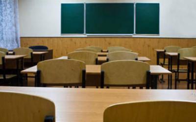 Tuchtrecht voor studenten en leerlingen.